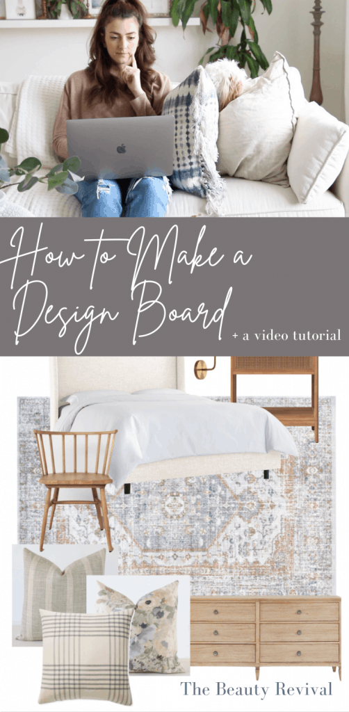 how to make a design board and the best program to use #howtocreateadesignboard #designboard #moodboard #inspirationboard #canva #homedecor